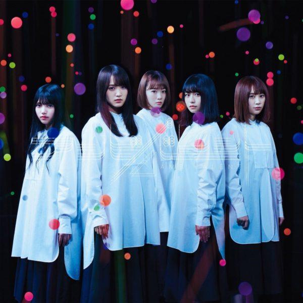 欅坂46 7thシングル『アンビバレント』(TYPE-C) 高画質CDジャケット画像