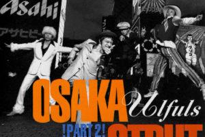 ウルフルズ 7thシングル『大阪ストラット・パートII』(1995年5月21日発売) 高画質CDジャケット画像