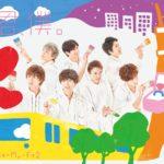 Kis-My-Ft2 (キスマイフットツー) 22ndシングル『君、僕。』(通常盤) 高画質CDジャケット画像