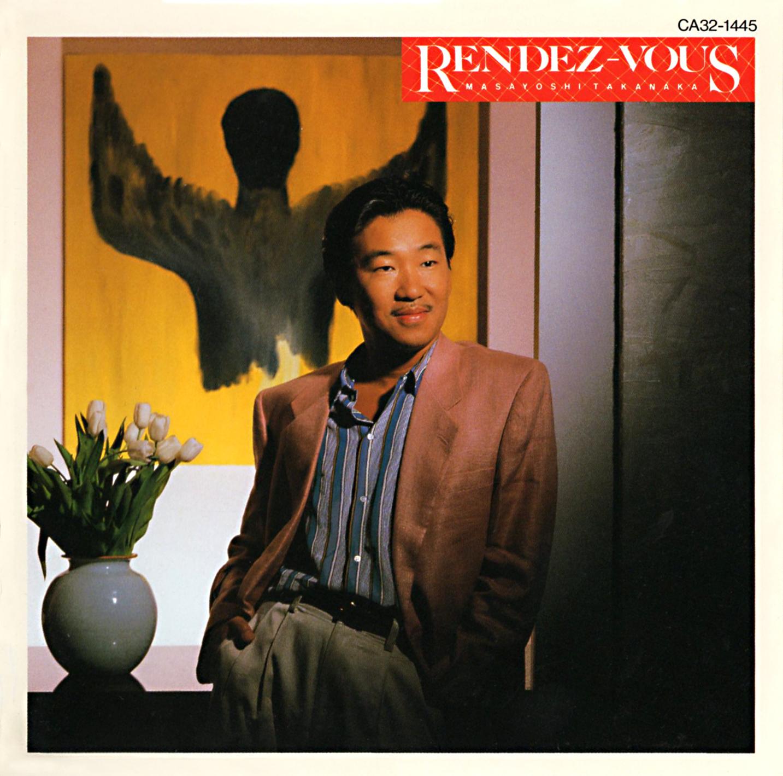高中正義 (たかなかまさよし) 14thアルバム『 RENDEZ-VOUS (ランデ・ヴー)』(1987年6月5日発売) 高画質CDジャケット画像