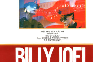 Billy Joel (ビリー・ジョエル)『BIG ARTIST ALBUM BILLY JOEL 素顔のままで ストレンジャー』(?年) 高画質CDジャケット画像