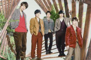 嵐 (あらし) 56thシングル『君のうた』(初回限定盤) 高画質CDジャケット画像