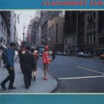 Cloudberry Jam (クラウドベリー・ジャム) 1stアルバム『Cloudberry Jam (クラウドベリー・ジャム)』(1995年4月21日発売) 高画質CDジャケット画像