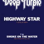Deep Purple (ディープ・パープル) シングル『HIGWAY STAR (ハイウェイ・スター)』(1993年10月25日発売) 高画質CDジャケット画像