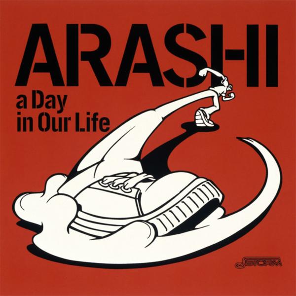 嵐 (あらし) 7thシングル『a Day in Our Life』(2002年2月6日発売) 高画質CDジャケット画像 (ジャケ写)