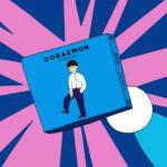 星野源 (ほしのげん) 11thシングル『ドラえもん』(2018年2月28日発売) 高画質ジャケット画像