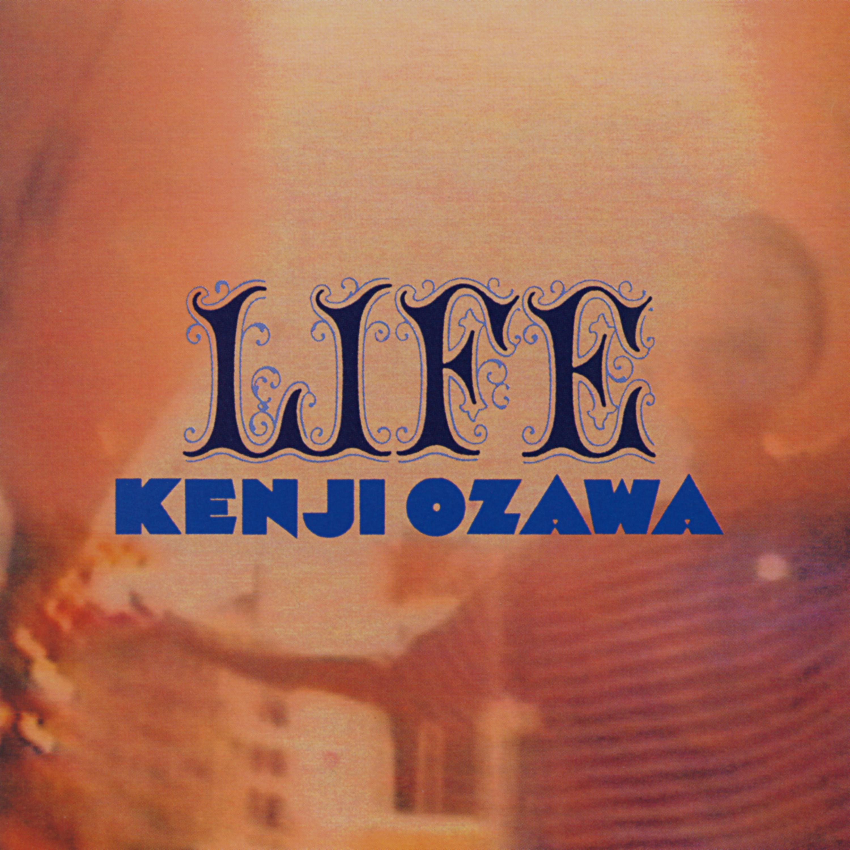 小沢健二 (おざわけんじ) 2ndアルバム『LIFE』(1994年8月31日発売) 高画質ジャケット画像
