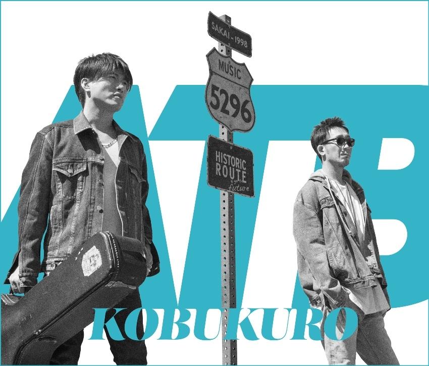 コブクロ ベスト・アルバム『ALL TIME BEST 1998-2018』(2018年12月5日発売) 高画質CDジャケット画像