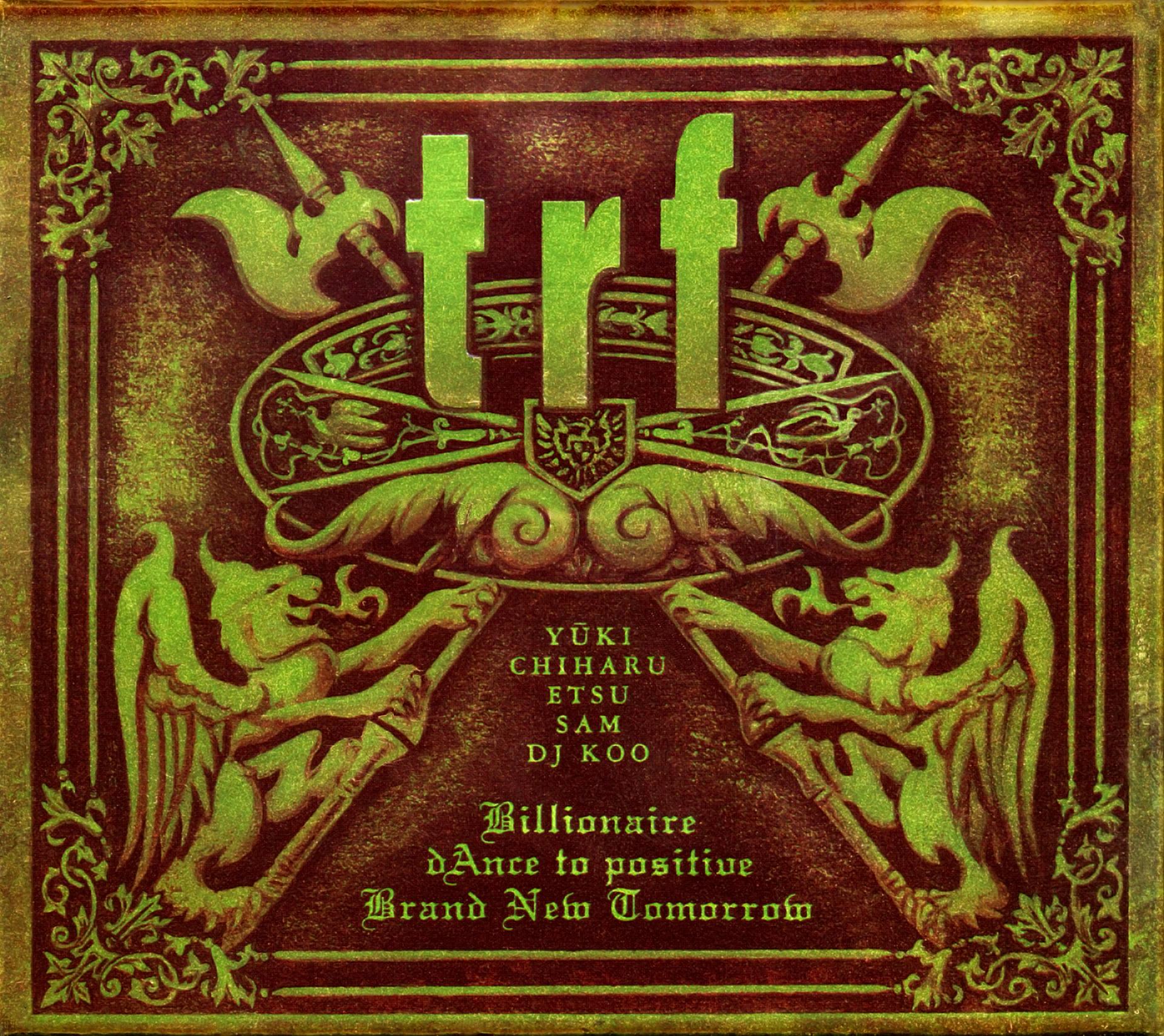 trf (ティーアールエフ) ライブ・アルバム『THE LIVE3 (ザ・ライブ・スリー)』(1996年2月21日発売) 高画質CDジャケット画像