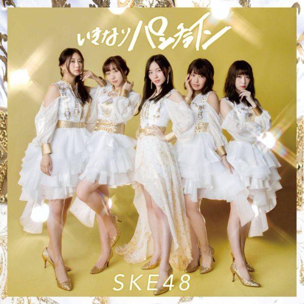 SKE48 (エスケーイーフォーティエイト)23rdシングル『いきなりパンチライン』(通常盤/Type-A)高画質CDジャケット画像