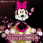 『Glamorous POP Disney (グラマラス・ポップ・ディズニー)』(2012年5月16日発売) 高画質CDジャケット画像