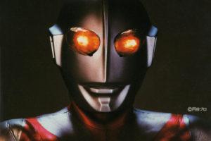 みすず児童合唱団、コーロ・ステルラ マキシシングル『ウルトラマン』(1997年7月19日発売) 高画質ジャケ写