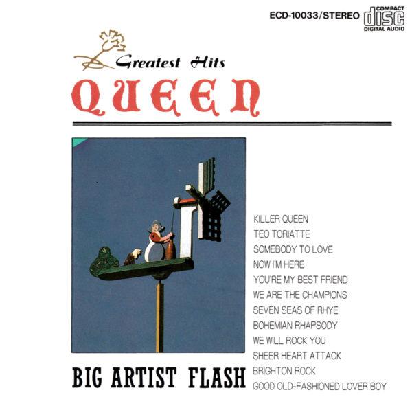 Queen (クイーン) 廉価盤企画CD『Greatest Hits ボヘミアン・ラプソディ』(1989年発売) 高画質CDジャケット画像