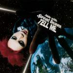 hide with Spread Beaver 5thシングル『TELL ME (テル・ミー)』(2000年1月12日発売) 高画質ジャケット画像