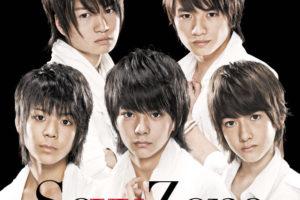 Sexy Zone (セクシー ゾーン) 1stシングル『Sexy Zone (セクシー ゾーン)』(初回限定盤A) 高画質ジャケ写