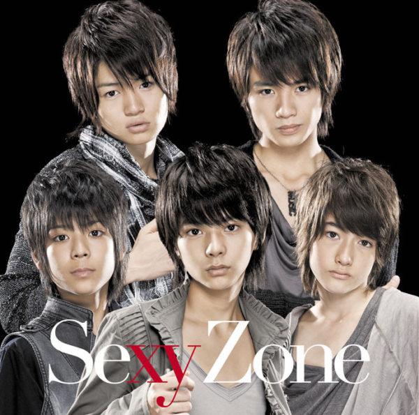 Sexy Zone (セクシー ゾーン) 1stシングル『Sexy Zone (セクシー ゾーン)』(初回限定盤D) 高画質ジャケ写