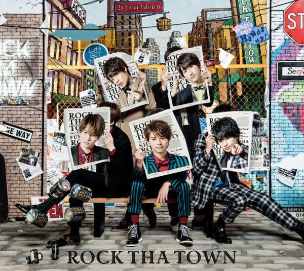 Sexy Zone (セクシー ゾーン) 13tnシングル『ROCK THA TOWN (ロック ザ タウン)』(初回限定盤A) 高画質ジャケ写