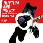 F.F.S.S. ( FUTURE FUNK SOUND SYSTEM)『踊る大捜査線 オリジナル・サウンドトラックII (RHYTHM AND POLICE R.A.P. ORIGINAL SOUND TRACK II SOUND FILE)』(1997年3月26日発売) 高画質CDジャケット画像