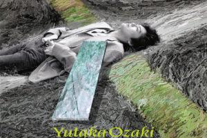 尾崎豊 (おざきゆたか) 6thアルバム『放熱への証』(1992年5月10日発売) 高画質ジャケ写