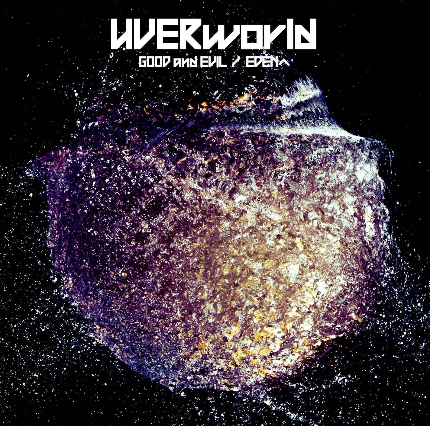 UVERworld (ウーバーワールド) 33rdシングル『GOOD and EVIL/EDENへ』(初回限定盤) 高画質CDジャケット画像