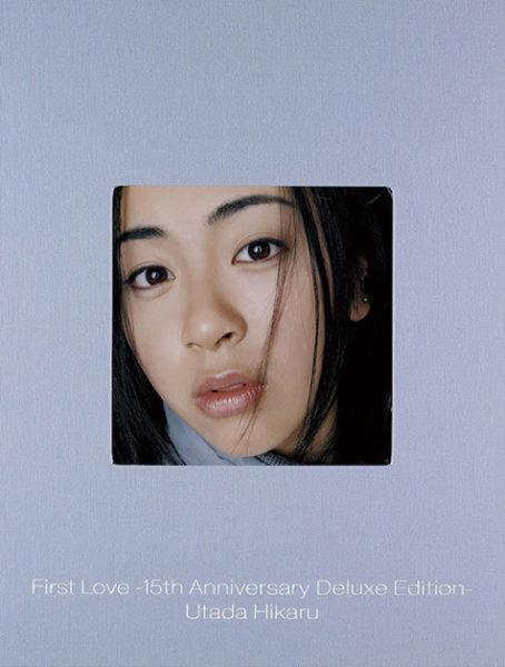 宇多田ヒカル (うただひかる) 1stアルバム『First Love -15th Anniversary Deluxe Edition-』(2014年3月10日発売) 高画質ジャケット画像