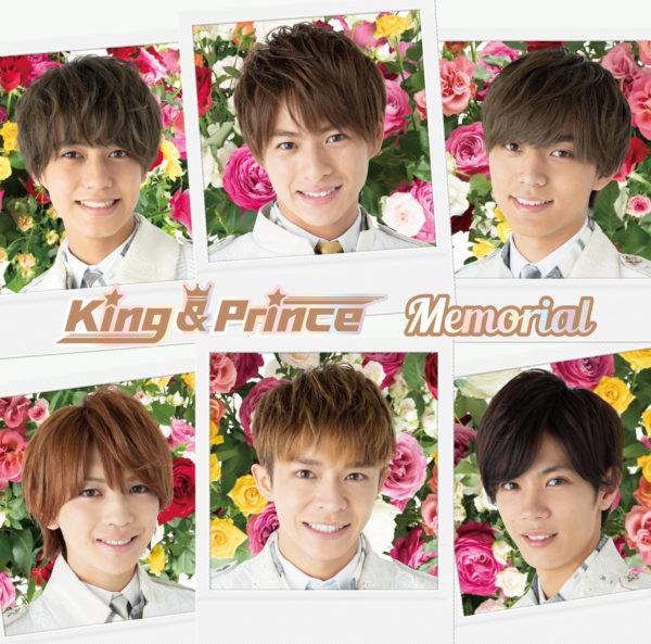 King & Prince (キング アンド プリンス、キンプリ) 2ndシングル『Memorial』(通常盤) 高画質CDジャケ写