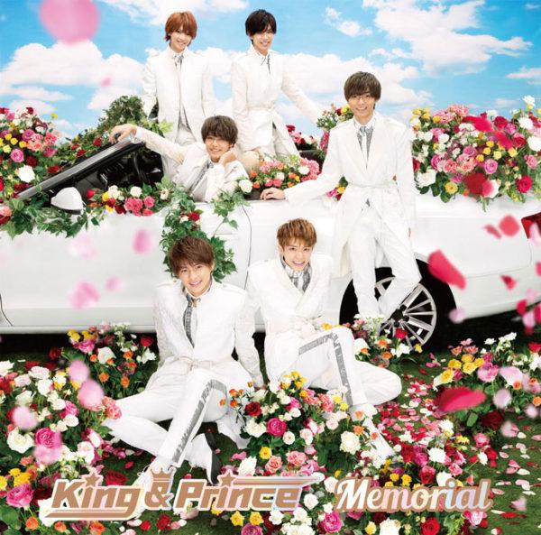 King & Prince (キング アンド プリンス、キンプリ) 2ndシングル『Memorial』(初回限定盤B) 高画質CDジャケ写