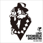 LOVE PSYCHEDELICO (ラブ サイケデリコ) 2ndアルバム『LOVE PSYCHEDELIC ORCHESTRA (ラブ・サイケデリック・オーケストラ)』(2002年1月9日発売) 高画質CDジャケット画像