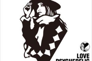 LOVE PSYCHEDELICO (ラブ サイケデリコ) 2ndアルバム『LOVE PSYCHEDELIC ORCHESTRA (ラブ・サイケデリック・オーケストラ)』(2002年1月9日発売) 高画質CDジャケット画像
