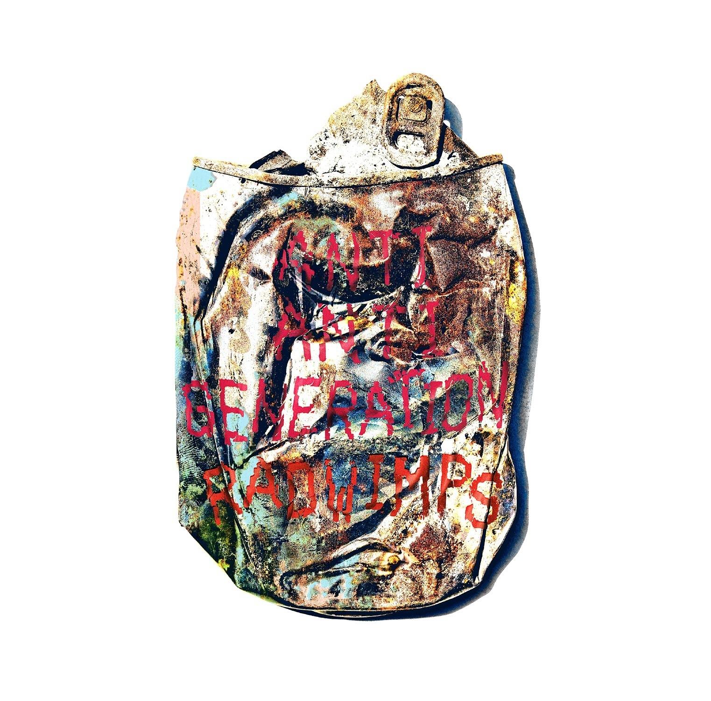 RADWIMPS (ラッドウィンプス) 7thアルバム『ANTI ANTI GENERATION (アンティ アンタイ ジェネレーション)』(2018年12月12日発売) 高画質CDジャケット画像