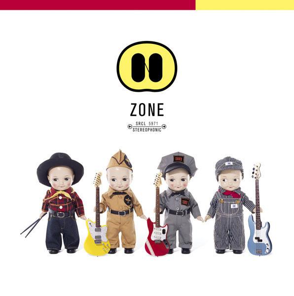 ZONE (ゾーン) 3rdアルバム『N』 高画質ジャケ写