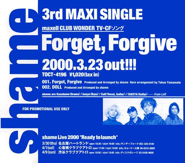 Shame (シェイム) 3rdシングル『Forget, Forgive』(プロモ盤) 高画質CDジャケット画像