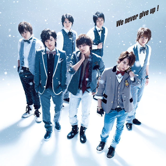 Kis-My-Ft2 (キスマイフットツー) 2ndシングル『We never give up! (ウィー・ネバー・ギブ・アップ!)』(初回生産限定<MUSIC VIDEO盤>)高画質CDジャケット画像