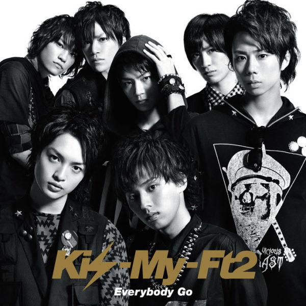 Kis-My-Ft2 (キスマイフットツー) 1stシングル『Everybody Go (エブリバディー・ゴー)』(初回生産限定盤A)高画質CDジャケット画像