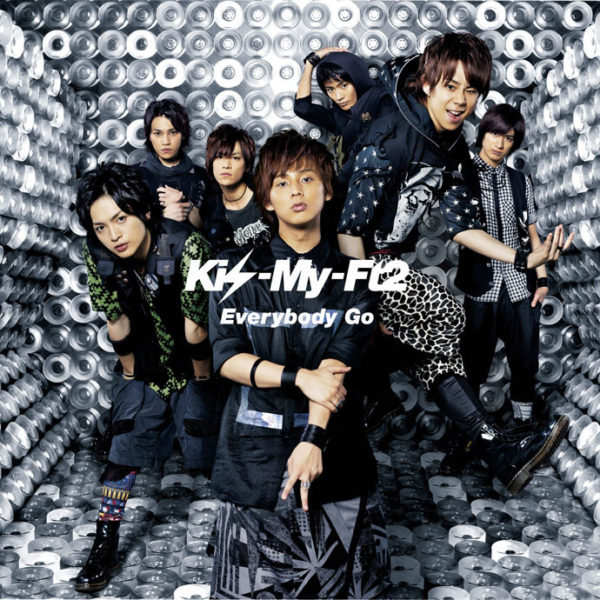 Kis-My-Ft2 (キスマイフットツー) 1stシングル『Everybody Go (エブリバディー・ゴー)』(初回生産限定盤B)高画質CDジャケット画像