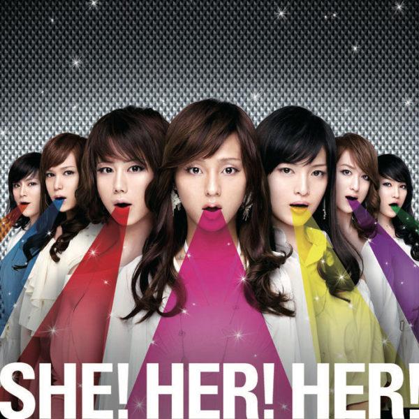 Kis-My-Ft2 (キスマイフットツー) 3rdシングル『SHE! HER! HER! (シー! ハー! ハー!)』(通常盤) 高画質CDジャケット画像