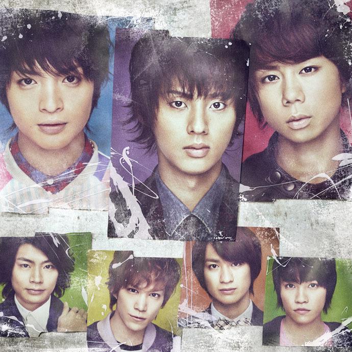 Kis-My-Ft2 (キスマイフットツー) 5thシングル『アイノビート』(DANCE盤) 高画質CDジャケット画像