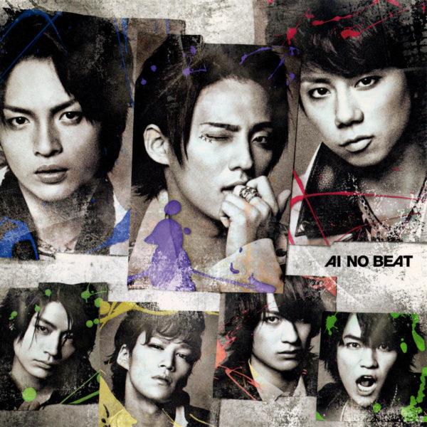 Kis-My-Ft2 (キスマイフットツー) 5thシングル『アイノビート』(ROCK盤) 高画質CDジャケット画像