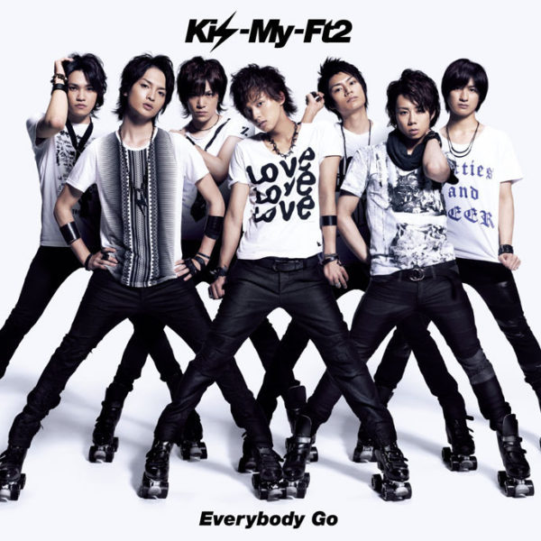 Kis-My-Ft2 (キスマイフットツー) 1stシングル『Everybody Go (エブリバディー・ゴー)』(通常盤)高画質CDジャケット画像