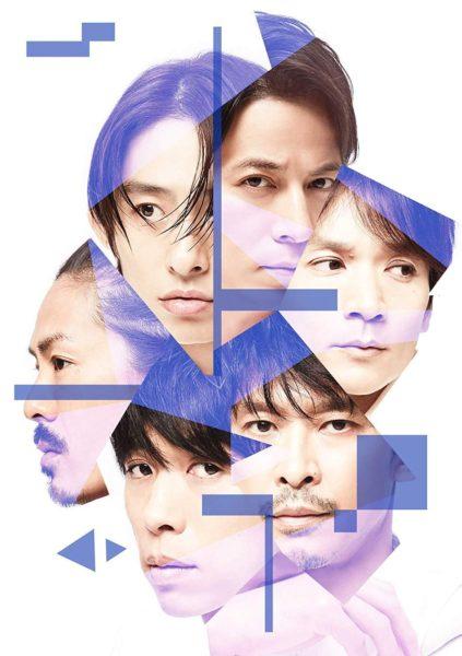 V6 (ブイシックス) 50thシングル『Super Powers/Right Now (スーパー・パワーズ/ライト・ナウ)』(初回盤B)高画質CDジャケット画像