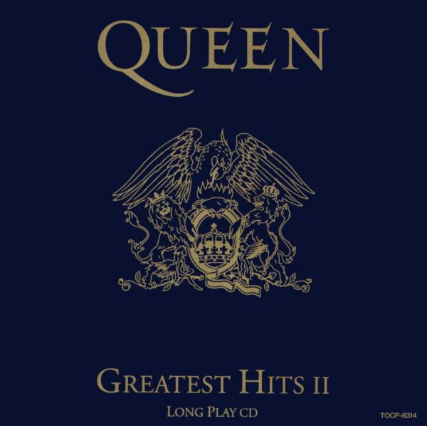 Queen (クイーン) ベスト・アルバム『Greatest Hits II (グレイテスト・ヒッツ vol.2)』(1994年7月6日発売) 高画質CDジャケット画像