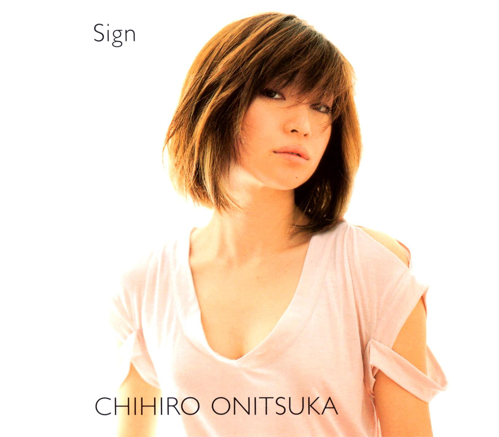 鬼束ちひろ (おにつかちひろ) 7thシングル『Sign (サイン)』(2003年5月21日発売) 高画質CDジャケット画像