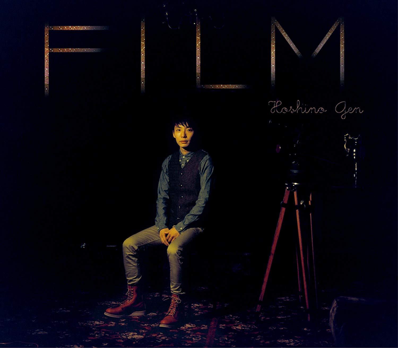 星野源 (ほしのげん) 2ndシングル『フィルム』(2012年2月8日発売) 高画質CDジャケット画像