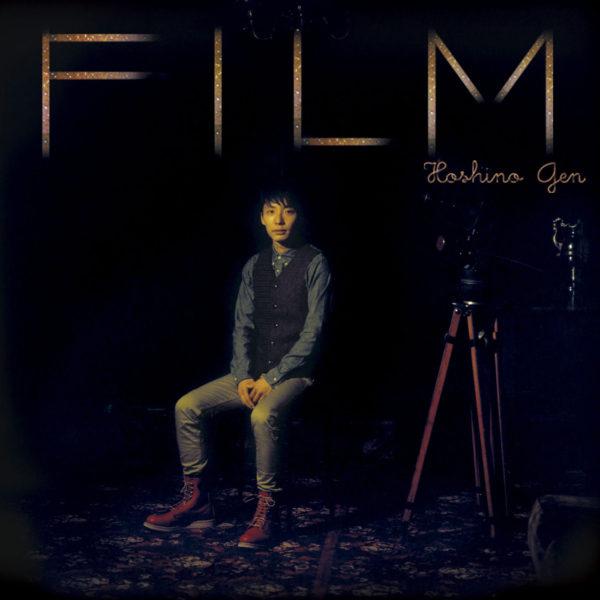 星野源 (ほしのげん) 2ndシングル『フィルム』(2012年2月8日発売) 高画質ジャケ写