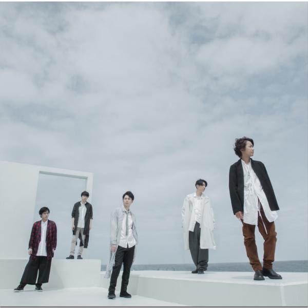 嵐 (あらし) 16thアルバム『「untitled」(アンタイトル)』高画質ジャケット画像