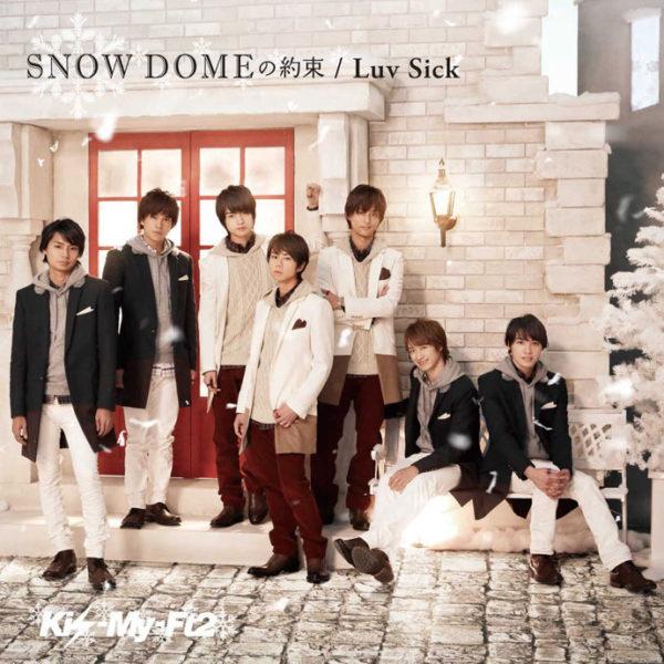 Kis-My-Ft2 (キスマイフットツー) 9thシングル『SNOW DOMEの約束/Luv Sick』(通常盤) 高画質CDジャケット画像