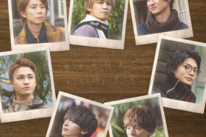 Kis-My-Ft2 (キスマイフットツー) 23rdシングル『君を大好きだ』(初回限定盤) 高画質CDジャケット画像