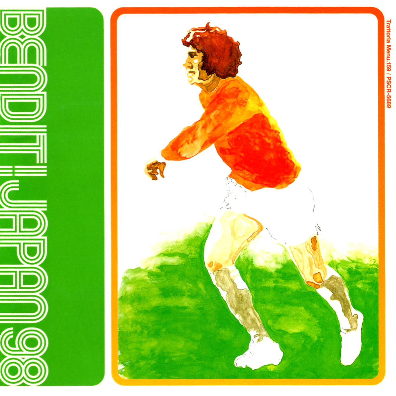 V.A.『BEND IT! JAPAN 98 (ベンド・イット! ジャパン '98)』(Trattoria Menu.159) 高画質CDジャケット画像