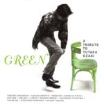 """尾崎豊トリビュートアルバム『""""GREEN"""" A TRIBUTE TO YUTAKA OZAKI』(2004年3月24日発売) 高画質CDジャケット画像"""