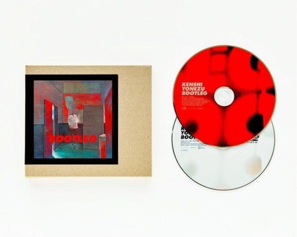 bootleg-dvd